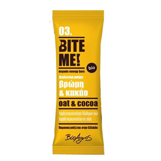 - bite bara proteinis vromi kakao 72166 NaturesHouseGR  - Bite Me Μπάρα Πρωτεΐνης με Βρώμη & Κακάο 40gr