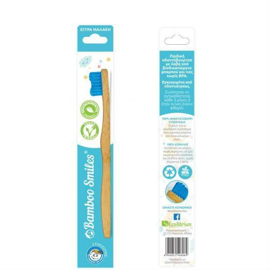 -                                              1024x569 - Bamboo Smiles Παιδική Οδοντόβουρτσα Πολύ Μαλακή Μπλέ