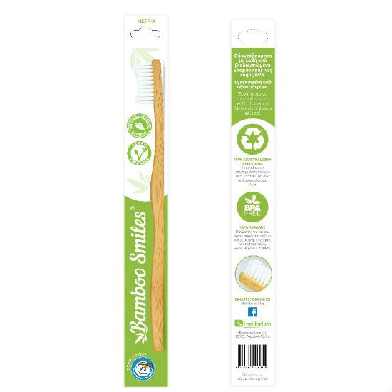 - Adult White Package - Bamboo Smiles Οδοντόβουρτσα Ενηλίκων Μέτρια Λευκή